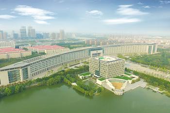 河南中医大学